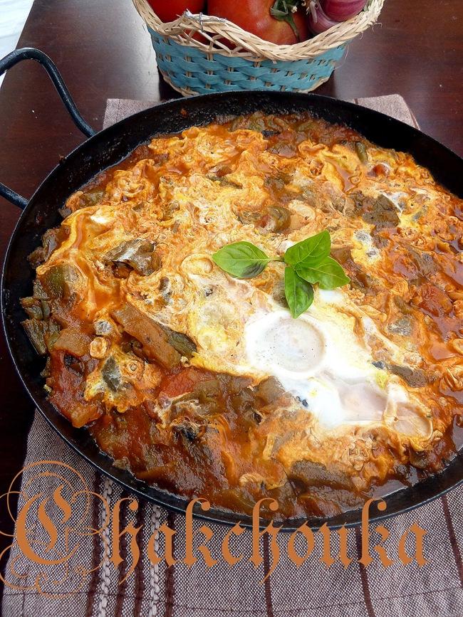 recettes de chakchouka