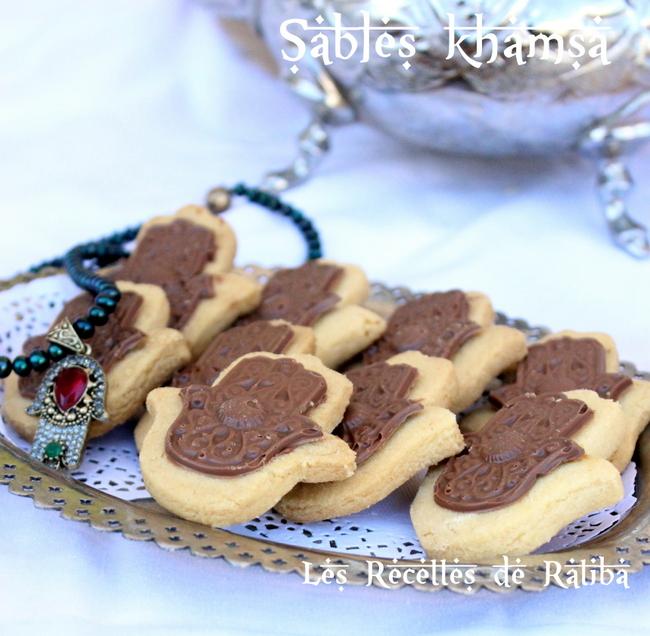Gateaux secs, biscuit , Aid gateaux algériens, fondant , pâtisserie  orientale